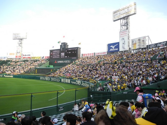 Koshien Stadium - home to the Hanshin Tigers