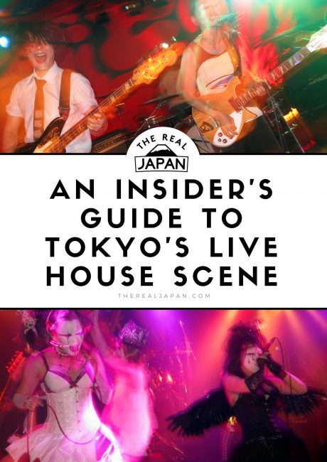 An Insider's Guide To Tokyo's Live House Scene The Real Japan Rob Dyer