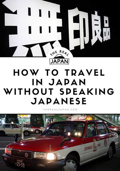 How To Travel in Japan When You Don't Speak Japanese The Real Japan Rob Dyer