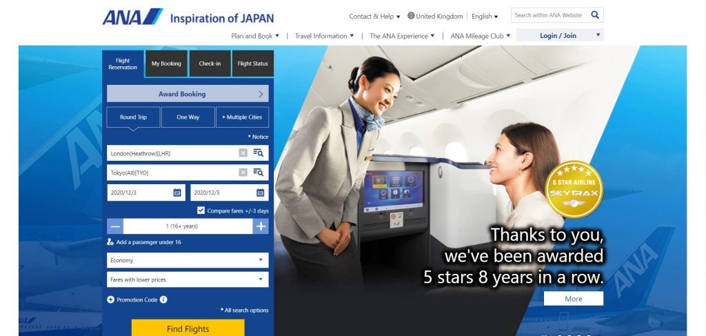 ANA site The Real Japan travel resources