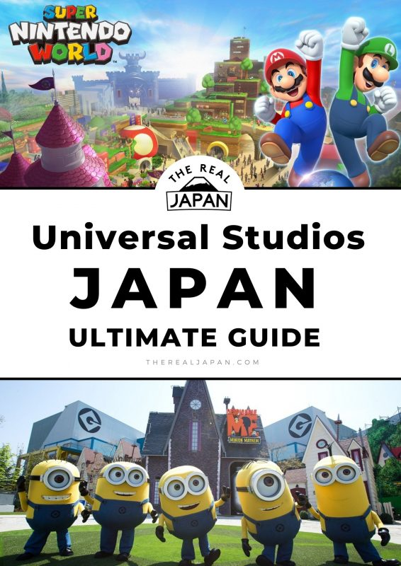 Universal Studios Japan Ultimate Guide The Real Japan Rob Dyer
